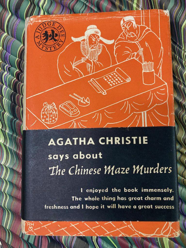 R. H van Gulik, The Chinese Maze Murders, 1956