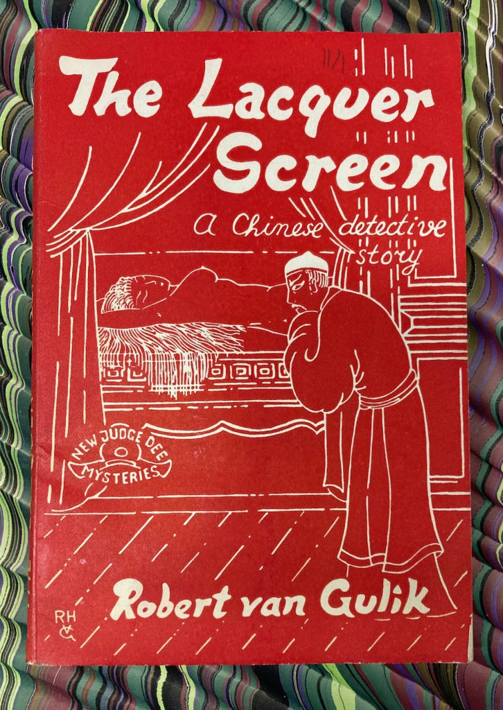 R. H. van Gulik, The Lacquer Screen, 1962. This copy inscribed to Anthony Boucher